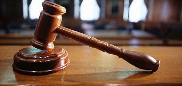 cartografia jurisdiccional